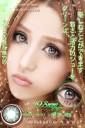 Summer Doll Softlens Green