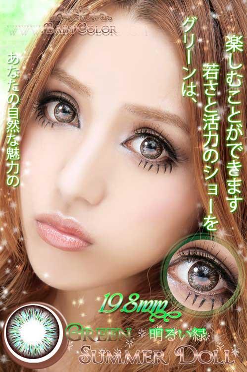 summer-doll-green