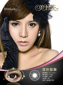 aimu Medusa-black softlens