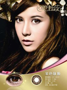 aimu Medusa-brown softlens