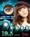 New Pandora Vanilla Shake Softlens Blue
