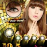 New Pandora Vanilla Shake Softlens Brown