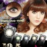 New Pandora Vanilla Shake Softlens Grey