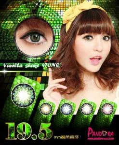 Pandora_Vanilla_Shake_4tone_Green