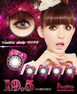 Pandora_Vanilla_Shake_4tone_Pink
