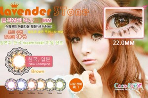 Cocoeye-lavender-brown