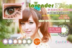 soflen-lavender-green