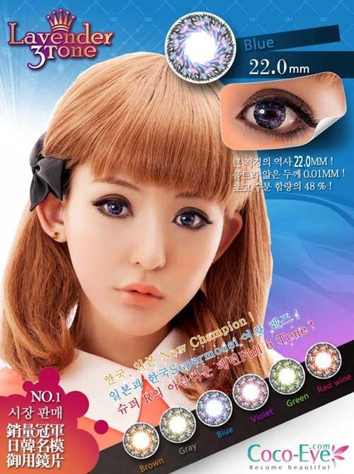 softlens-lavender-blue-22mm
