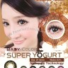 Baby Color Super Yogurt Brown Softlens