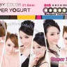 Baby Color Super Yogurt Softlens