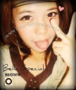 New Geo Big Xtra Bella Special WBS Softlens Brown