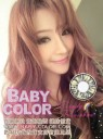 Candy Rainbow Baby Color Softlens Gray