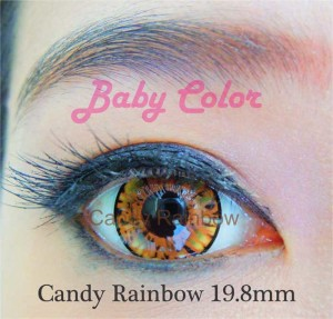 Candy-Rainbow-Brown