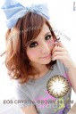 New Eos Crystal 14.8mm Brown softlens