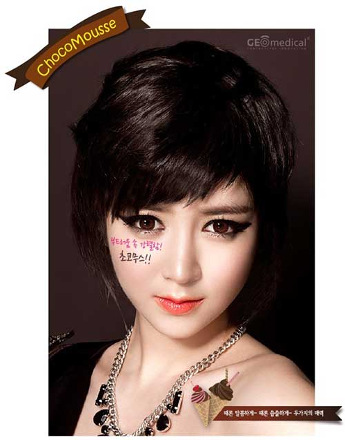Geo Eyescream New Softlens
