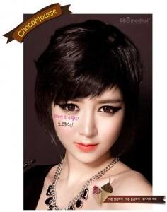 geo_eyescream_chocomousse_3