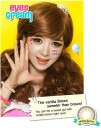Geo EYESCREAM New Softlens Vanilla Brown