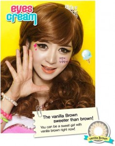 geo_eyescream_vanilla_brown_3