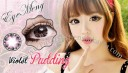 Eyemeny Pudding Softlens 22.8mm Purple