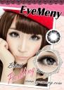 Eyemeny Pudding Softlens 22.8mm Black