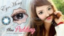 Eyemeny Pudding Softlens 22.8mm Blue