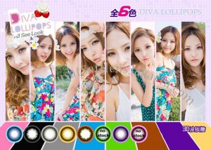 Diva 3D-Lollipops-softlens
