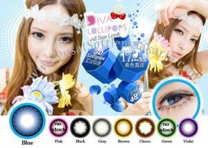 3D-Lollipops-Blue