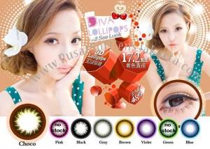 3D-Lollipops-Choco