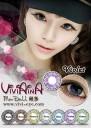 New Viviaina Mondool 19.8mm Violet Softlens