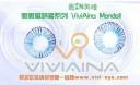 New Viviaina Mondool 19.8mm Blue Softlens