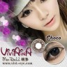 New Viviaina Mondool 19.8mm Choco Softlens