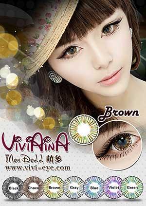 softlens-Viviaina-mondoll-brown