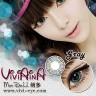 New Viviaina Mondool 19.8mm Grey Softlens