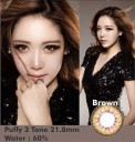 New Puffy 3 tones Brown Softlens