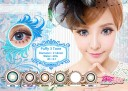New Puffy 3 tones Blue Softlens
