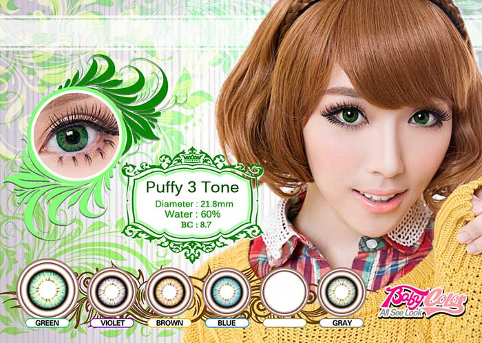 puffy-3tones-green
