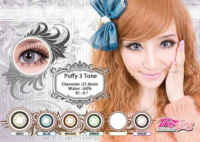 puffy-3tones-grey-21