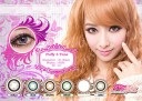 New Puffy 3 tones Violet Softlens