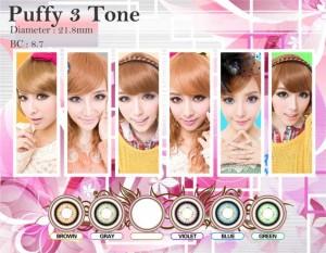 puffy-3tones-violet-(3)