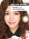 New EOS Luna Softlens Brown
