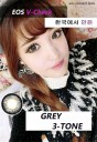 New Eos V-Check 3 tone Softlens Gray