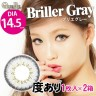 New Eos Briller Softlens Grey