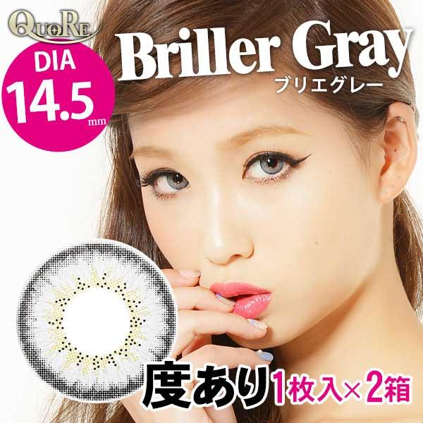 briller-gray-big-eyes-lens