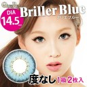 New Eos Briller Softlens Blue