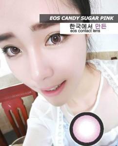 eos-candysugar-pink