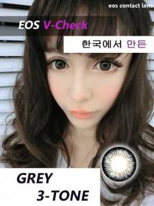 eos-vchek-gray-(