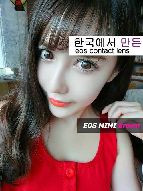 eos_mimi_brown(2)