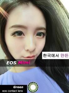 eos-mimi-green-