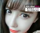 New EOS S325 Mimi Grey