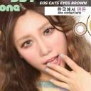 New Eos Cat Eyes Brown Softlens